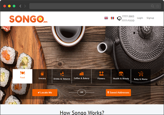 Restaurant ordering and delivery system in Mangolia| Songo